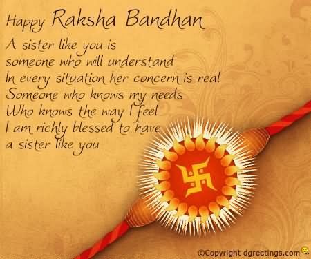 rakhi letter to brother