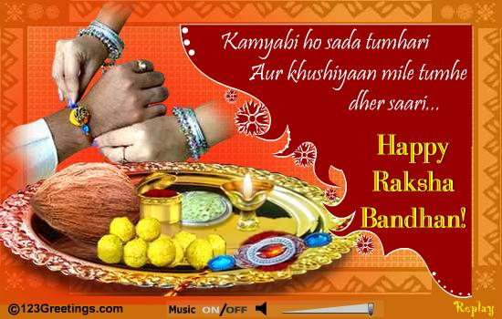 40 awesome rakhsha bandhan wish pictures and photos happy raksha bandhan hindi wishes picture m4hsunfo