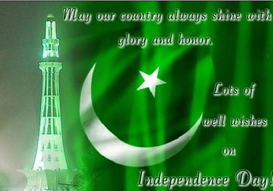independence day of pakistan essay Pakistani independence day speech, poetry, shayari, essay and history in hindi, urdu and english  culture essay essay on culture of pakistan posted on july in.