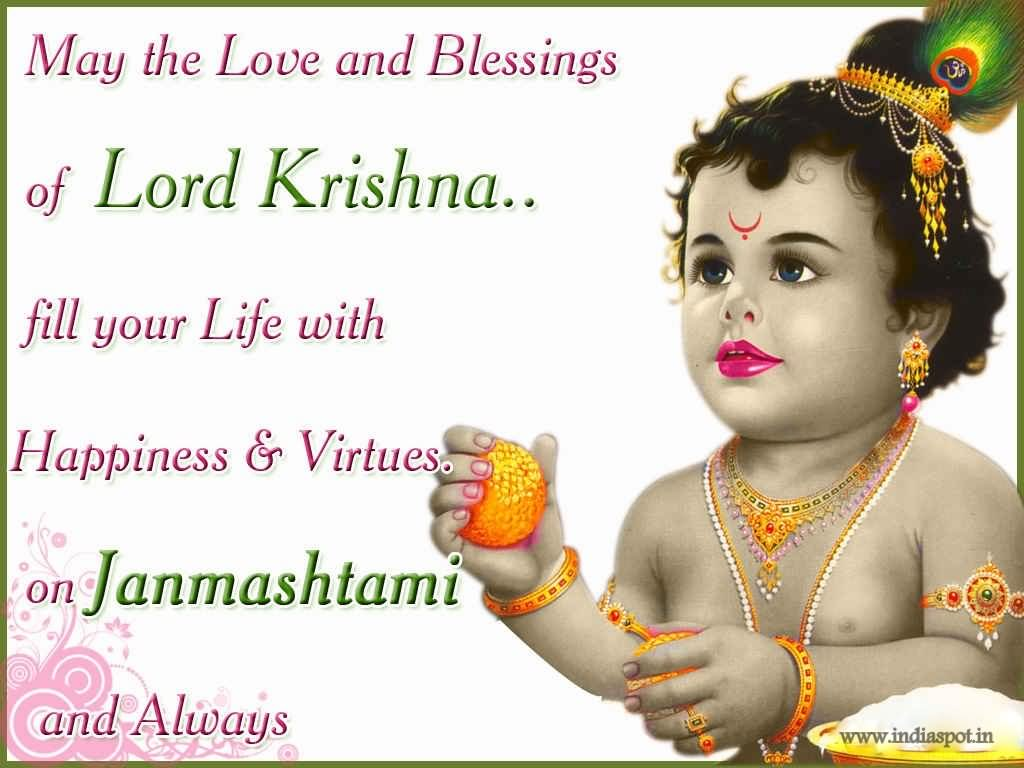 Lord Krishna Quotes 42 Very Beautiful Krishna Janmashtami Wish Pictures And Photos