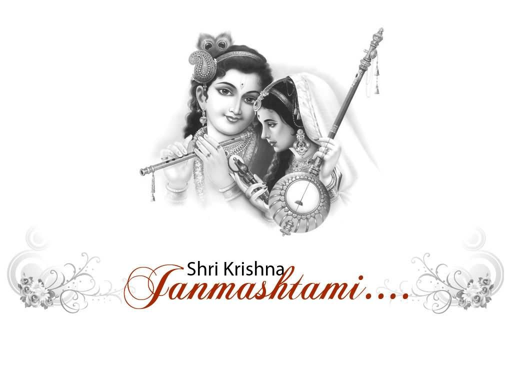 Sri krishna jayanti wallpaper - Shri Krishna Janmashtami Beautiful Radhe Krishna Wallpaper