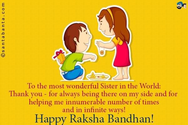 25 Most Beautiful Rakshan Bandhan Wishes For Sister Images