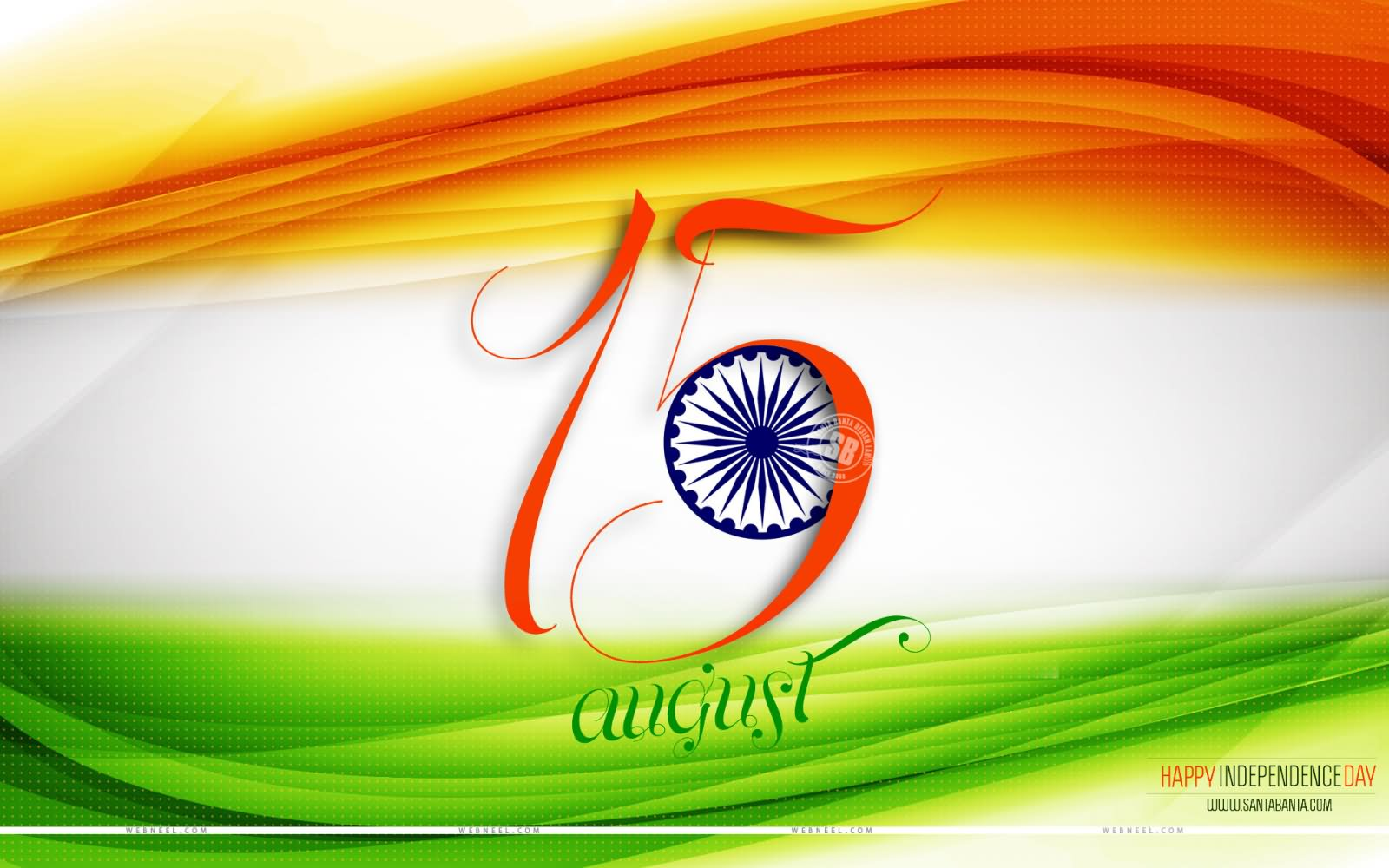 15 august happy independence day wallpaper