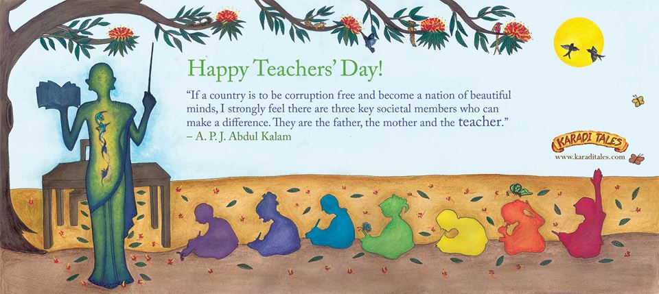 teachers day india essay Teachers' day is a special day for the appreciation of teachers, and may include celebrations to honor them for their special contributions in a particular field area, or the community in general.