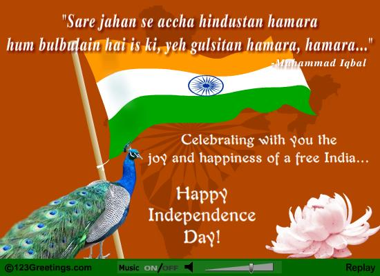 significance of independence day in hindi Republic day vs independence day republic day and independence day are two very important days for india and its population and are celebrated every year on.