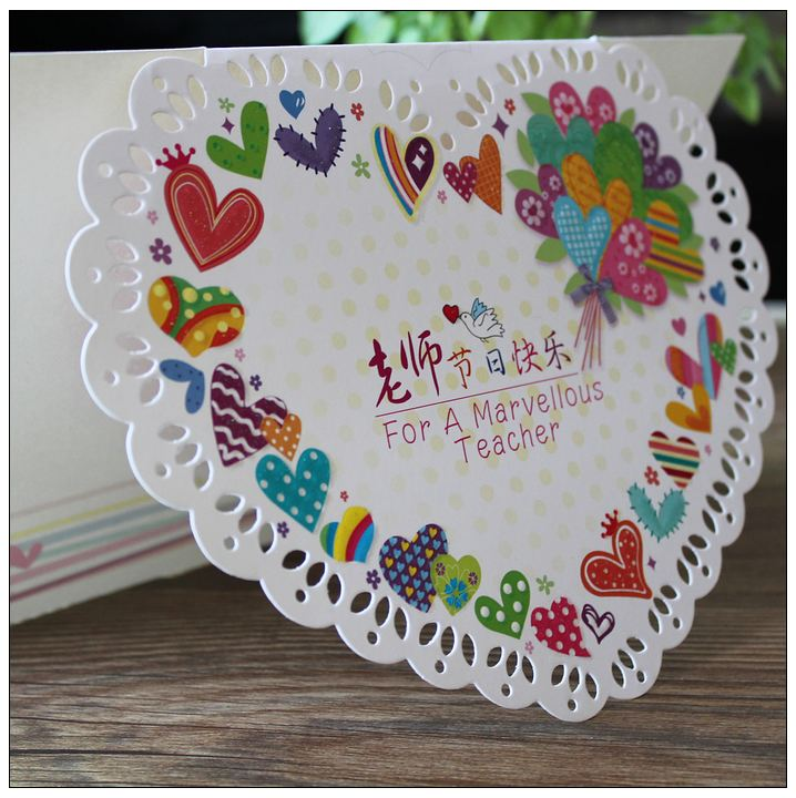 Teachers Day Card Making Ideas Part - 49: For A Marvelous Teacher On Teachers Day Beautiful Heart Shape Greeting Card
