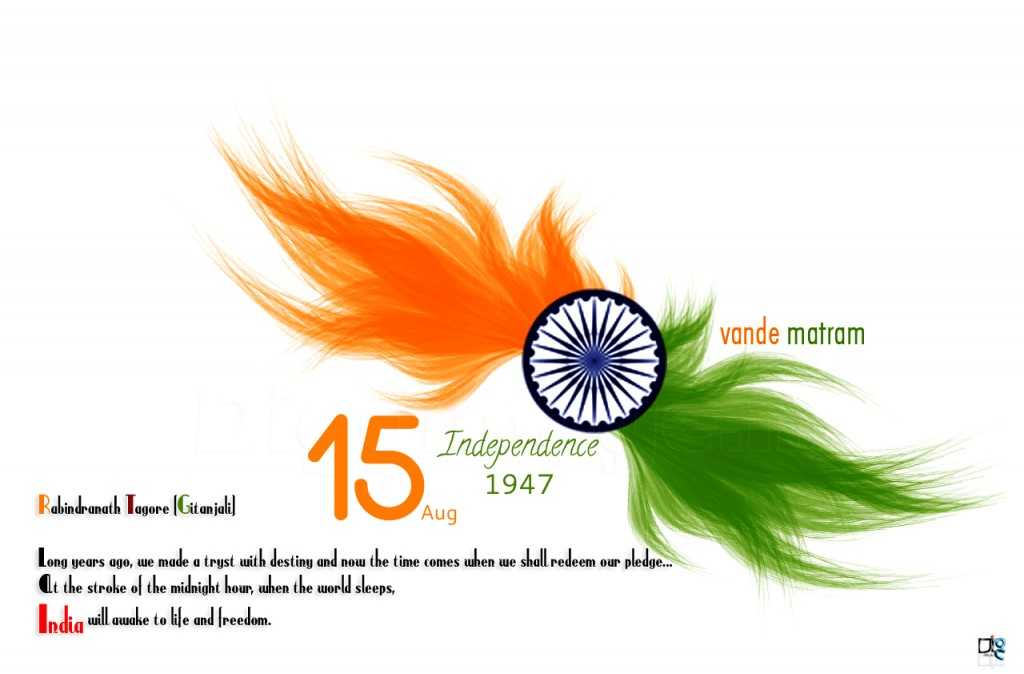 60 best happy independence day 2016 wish pictures happy independence day of india 15 august m4hsunfo
