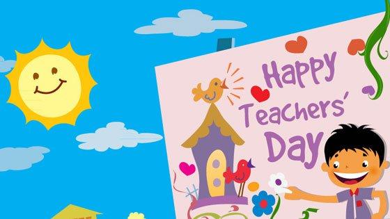 clipart for teachers day - photo #29