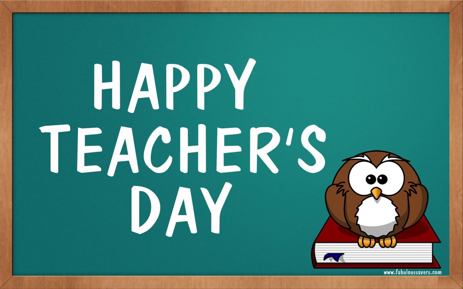 clipart for teachers day - photo #44