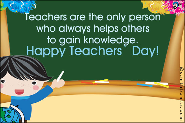 essay on teachers day celebration Teachers are the nation-builders they build the future citizens of the country but nobody in our society thinks of the teachers related articles: essay on children's day.