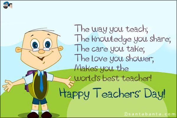 Teachers Day 2017 Wishes