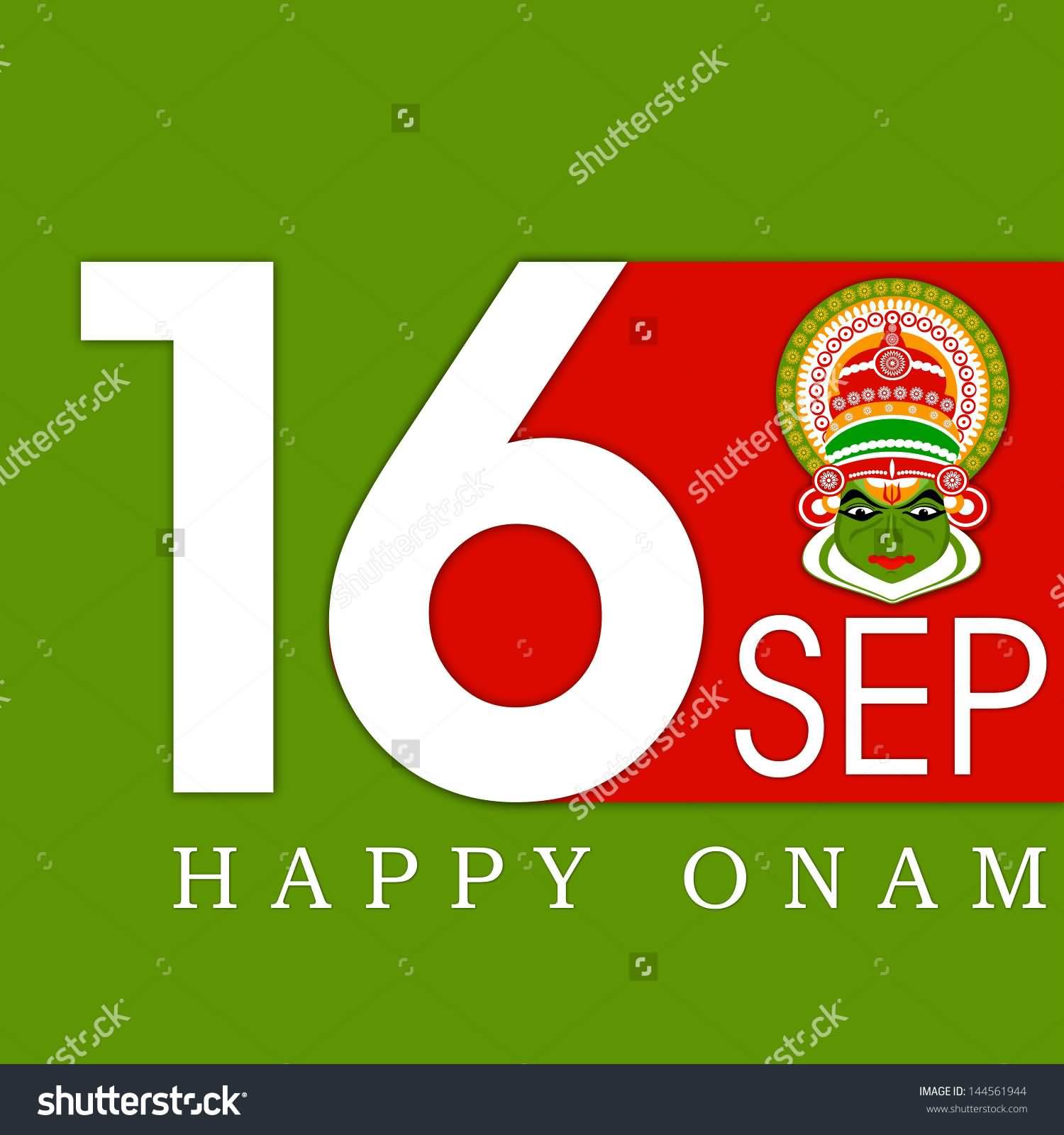 16 Sep Happy Onam Greeting Card