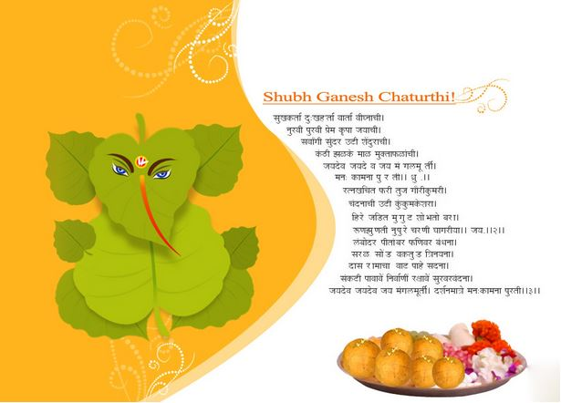 ganesh chaturthi greetings picture