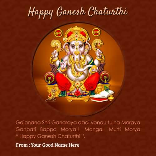 Ganpati Blessing Quotes: 65 Beautiful Happy Ganesh Chaturthi 2016 Greeting Pictures