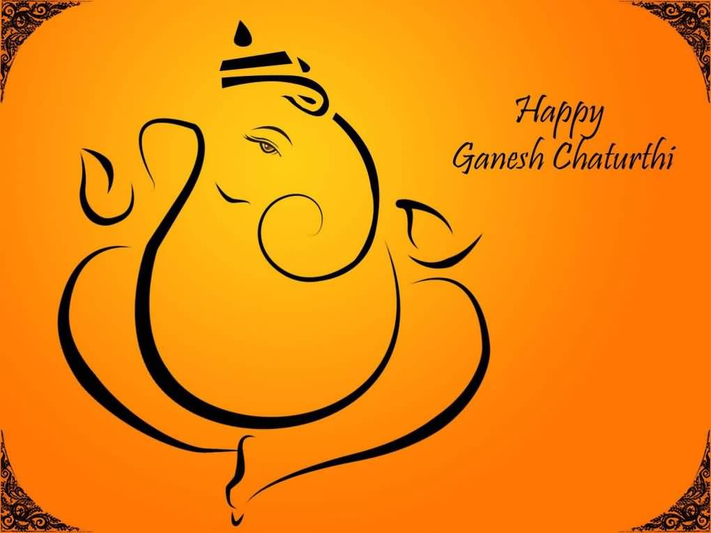 50 very beautiful ganesh chaturthi greeting card pictures and images m4hsunfo