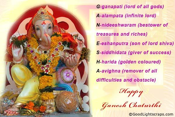 essay on ganesh chaturthi in hindi गणेश चतुर्थी पर निबंध ।। ganesh chaturthi essay in hindi आइए गणेश चतुर्थी की पौराणिक कथा, महत्व और उत्सव के बारे में इस लेख के द्वारा जानते हैं.