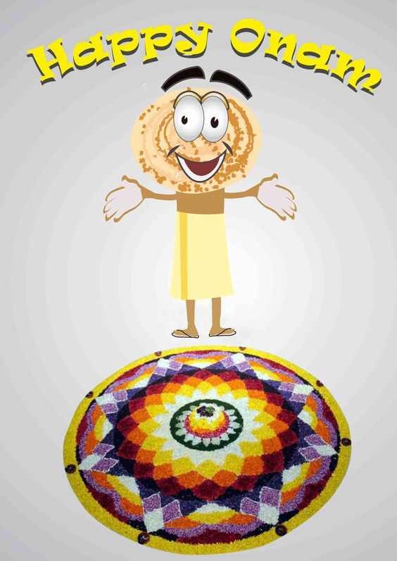 50 very beautiful happy onam wish pictures and images happy onam 2016 greeting picture m4hsunfo