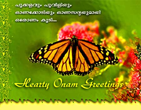 50 very beautiful happy onam wish pictures and images happy onam greetings card m4hsunfo