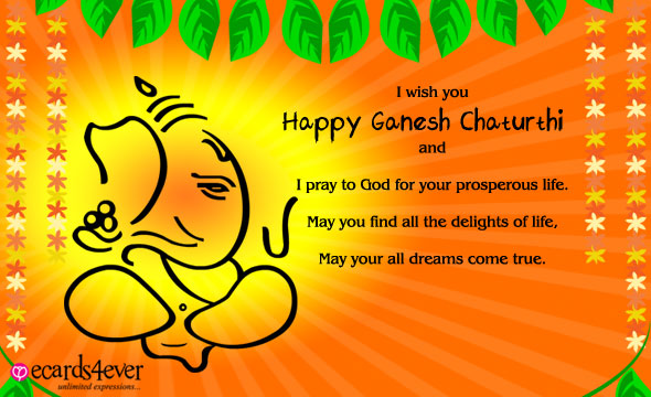 50 Very Beautiful Ganesh Chaturthi Greeting Card Pictures