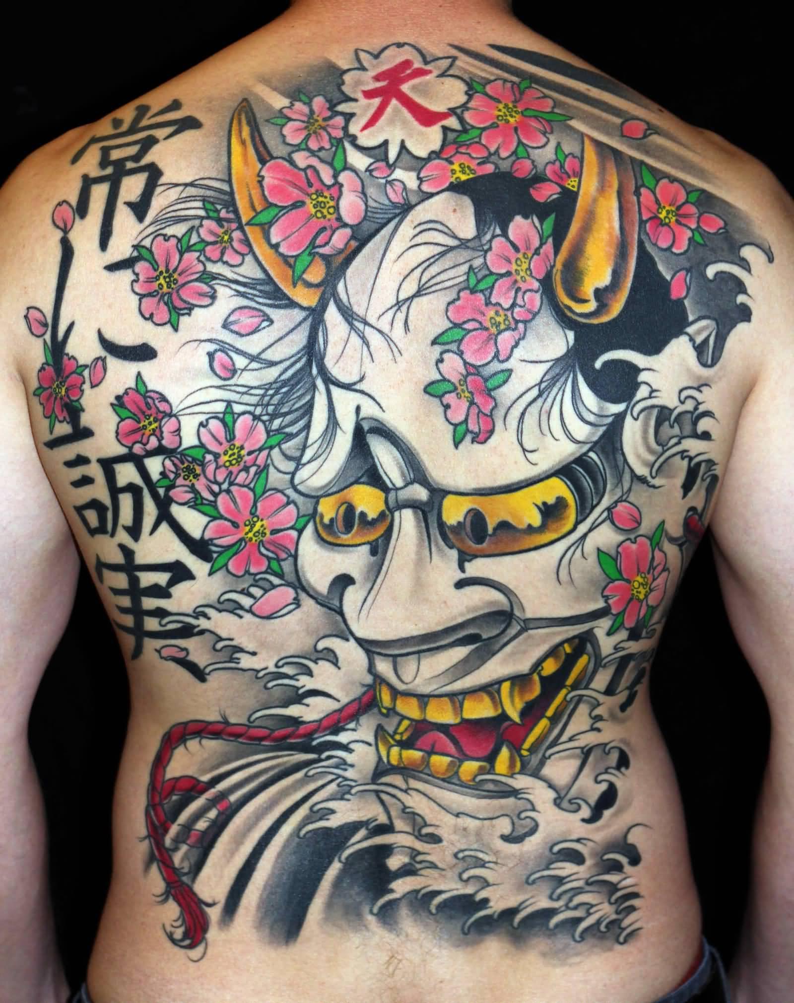 japanese hannya mask tattoo on full back. Black Bedroom Furniture Sets. Home Design Ideas