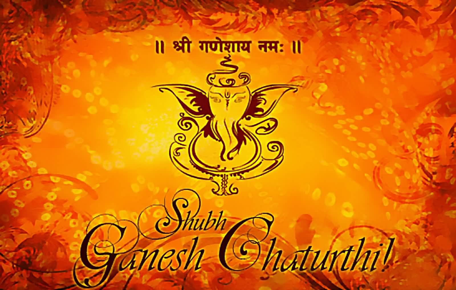 50 Very Beautiful Ganesh Chaturthi Greeting Card Pictures And Images