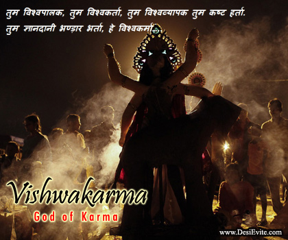 31 Happy Vishwakarma Puja Wish Photos And Pictures