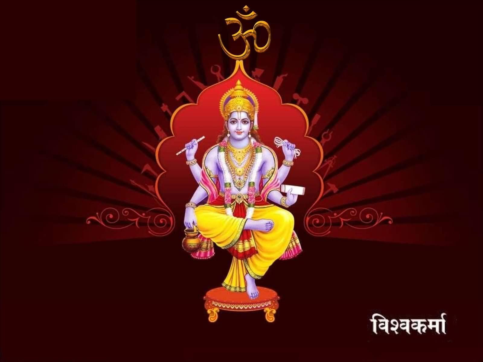 Good Wallpaper Lord Vishwakarma - Vishwakarma-Puja-Greetings  Photograph_392111.jpg