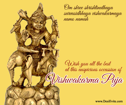 Invitation card format for vishwakarma puja all the best invitation letter format ganesh puja gallery sle stopboris Gallery