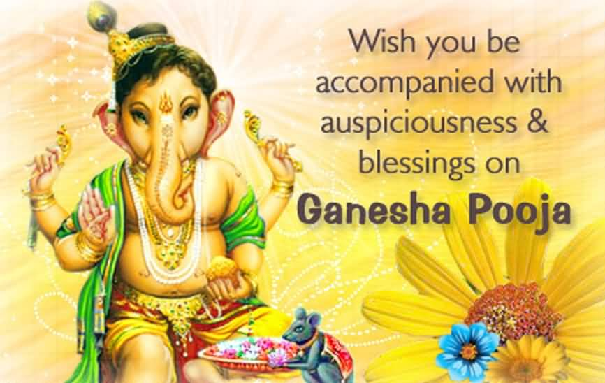 50 very beautiful ganesh chaturthi greeting card pictures and images wish you be accompanied wit auspiciousness blessings on ganesha pooja greeting card stopboris Images