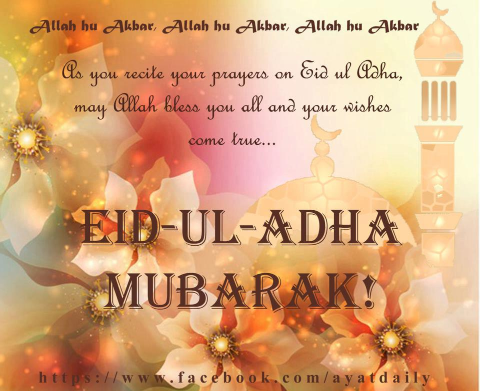 65 best eid ul adha 2016 greeting photos and images as you recite your prayers on eid ul adha mubarak 2016 m4hsunfo