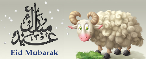 65 Best Eid Ul-Adha 2016 Greeting Photos And Images