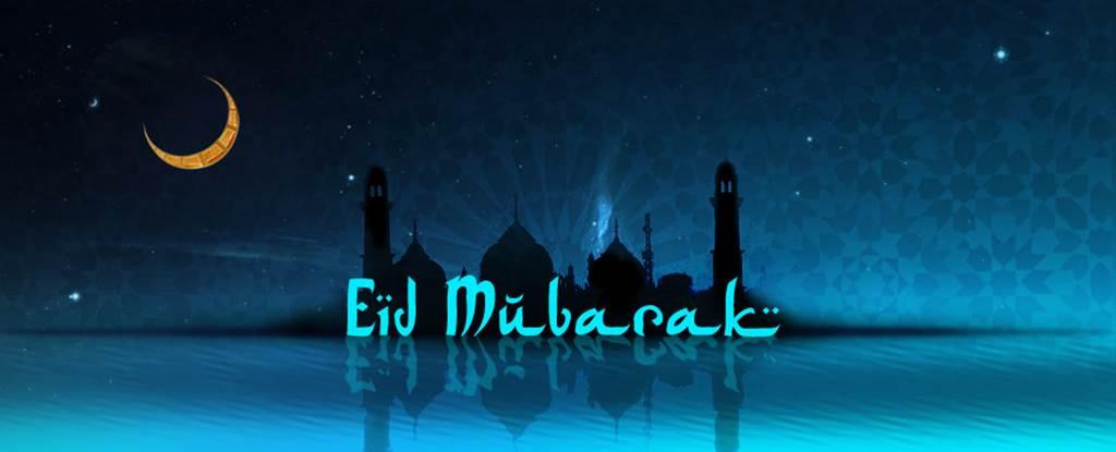 essay on eid ul adha in urdu language