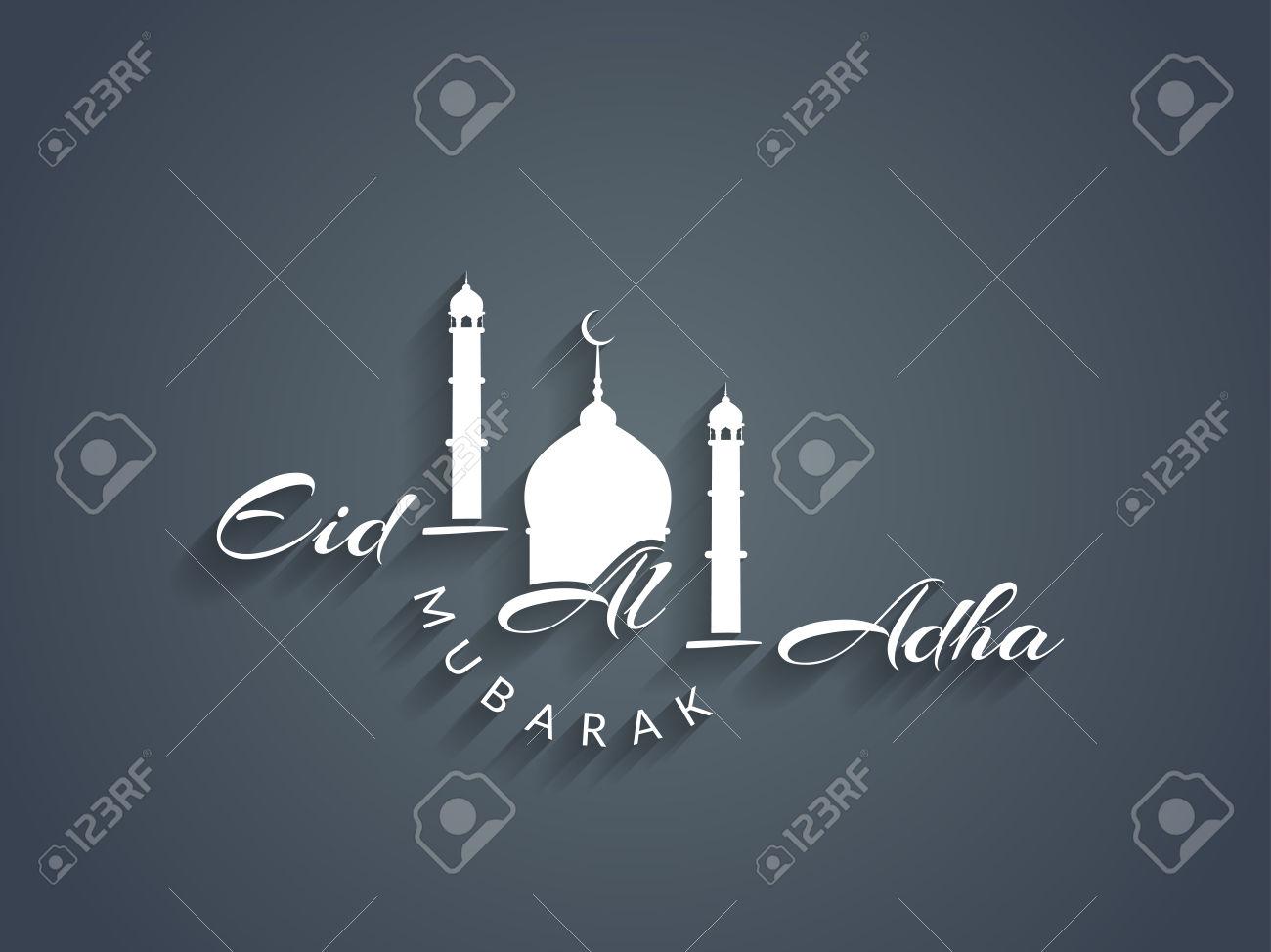 Download El Kabir Eid Al-Fitr Greeting - Eid-al-Adha-Mubarak-Greeting-Card-Image  HD_391456 .jpg