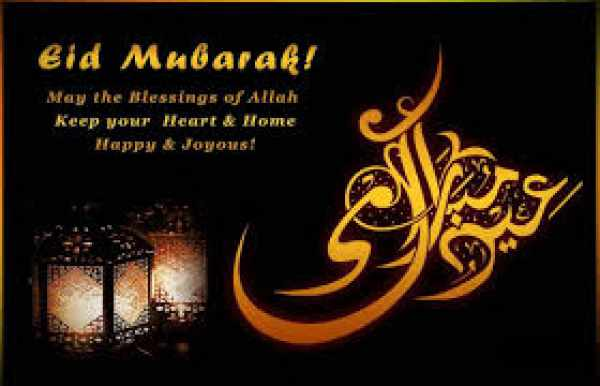60 wonderful eid al adha wishes pictures and photos eid al adha mubarak may the blessings of allah keep your heart home happy m4hsunfo