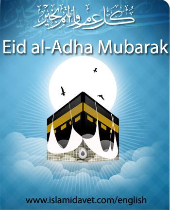 65 best eid ul adha 2016 greeting photos and images happy eid al adha mubarak 2016 m4hsunfo