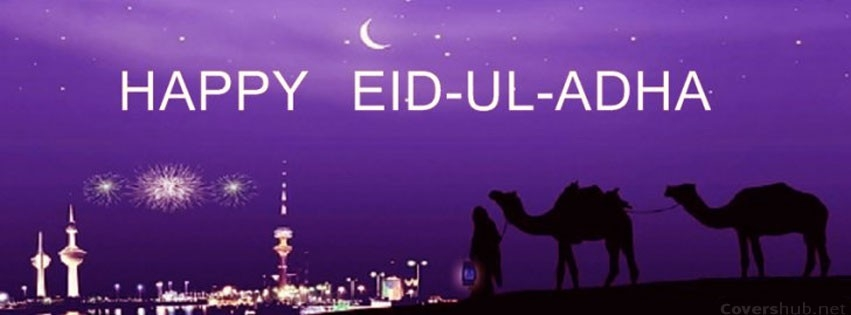 60 Wonderful Eid al-Adha Wishes Pictures And Photos