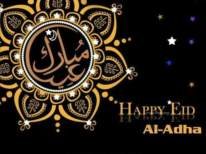 60 wonderful eid al adha wishes pictures and photos happy eid al adha wishes picture m4hsunfo