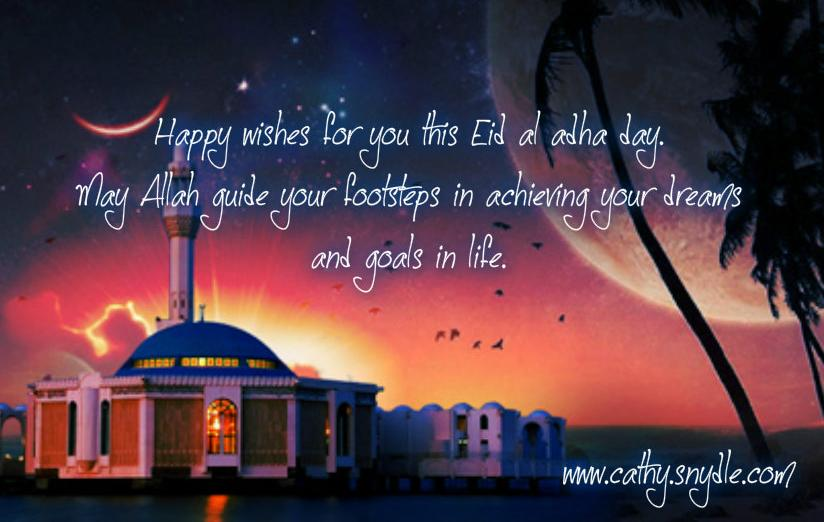 65 best eid ul adha 2016 greeting photos and images happy wishes for you this eid al adha day m4hsunfo