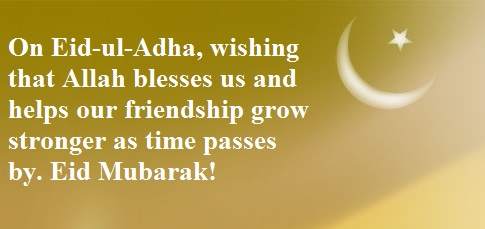 65 best eid ul adha 2016 greeting photos and images on eid al adha wishing that allah blesses us and helps our friendship grow stronger m4hsunfo Gallery
