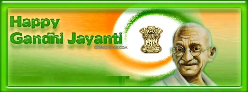 Image result for Images for Gandhiji's birth day 2018
