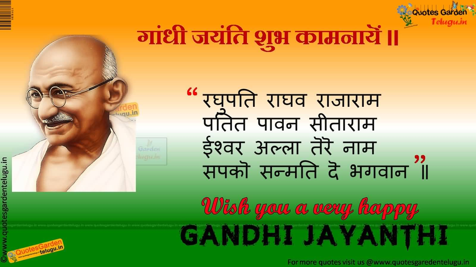 60 Best Gandhi Jayanti Wishes Pictures And Images