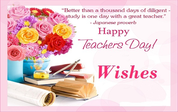 Heart Touching Quotes For Teachers Day: My Teacher My Hero World Teachers Day Greeting Card