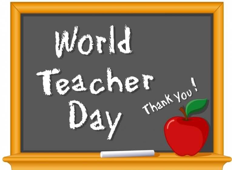 clipart teachers day - photo #41