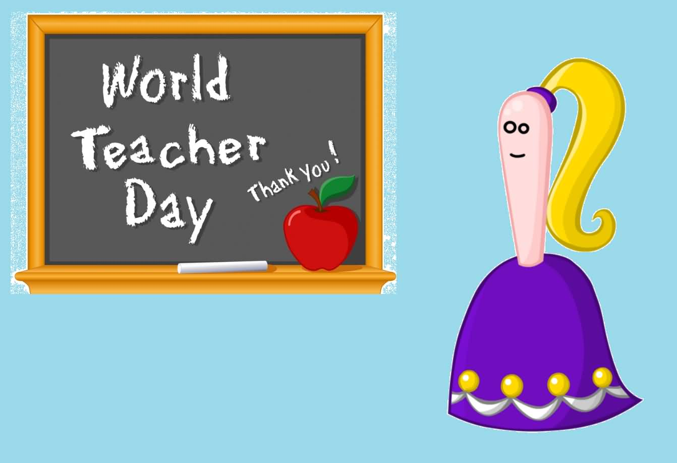 clipart for teachers day - photo #50