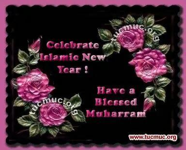 25 most beautiful muharram 2016 greeting pictures and photos celebrate islamic new year have a blessed muharram rose flowers picture m4hsunfo