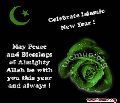 25 most beautiful muharram 2016 greeting pictures and photos celebrate islamic new year may peace and blessings of almighty allah be with you this year m4hsunfo