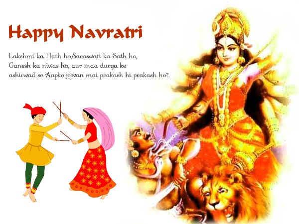 Happy navratri greetings image m4hsunfo