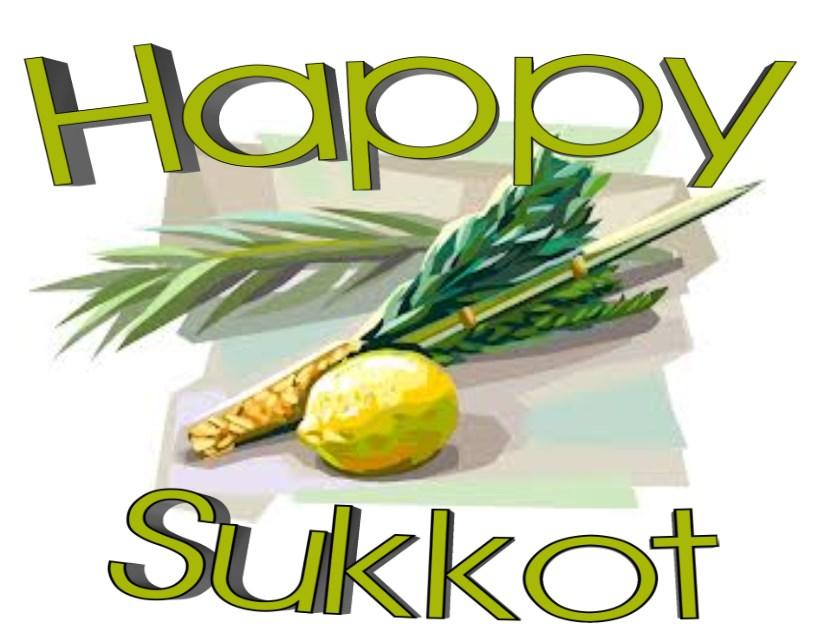 Happy Sukkot Clipart happy sukkot four species and fruits clipart ...