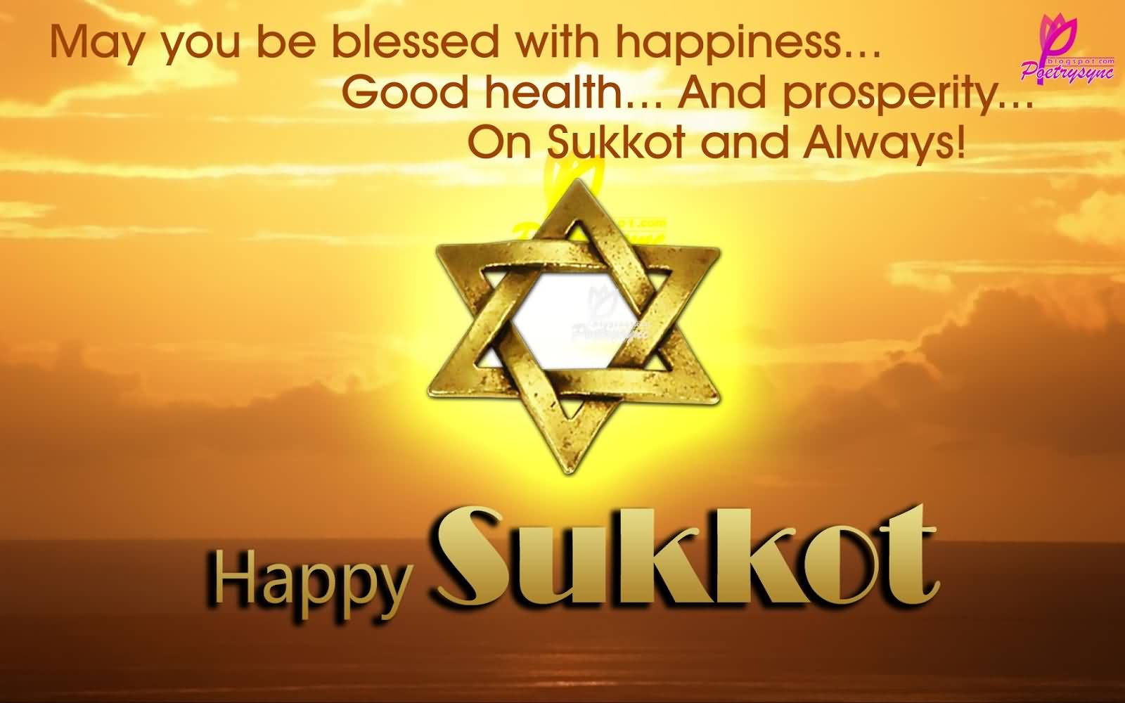 42 Best Pictures And Images Of Happy Sukkot 2016 Greetings