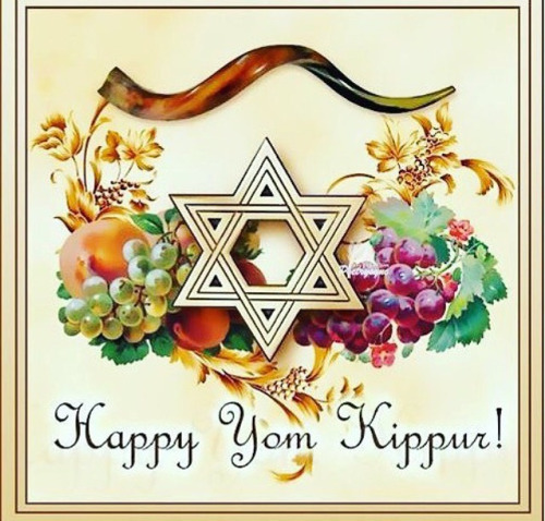 42 happy yom kippur 2016 wishes photos and pictures share with your happy yom kippur 2016 greeting card picture m4hsunfo